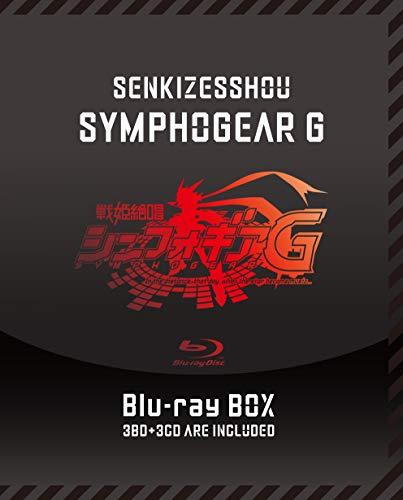 戦姫絶唱シンフォギアG Blu-ray BOX【初回限定版】の詳細を見る