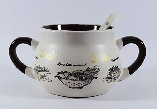 Mizaan Collections Presents Premium Quality Exclusive Designer Soup Bowl & Spoon Set