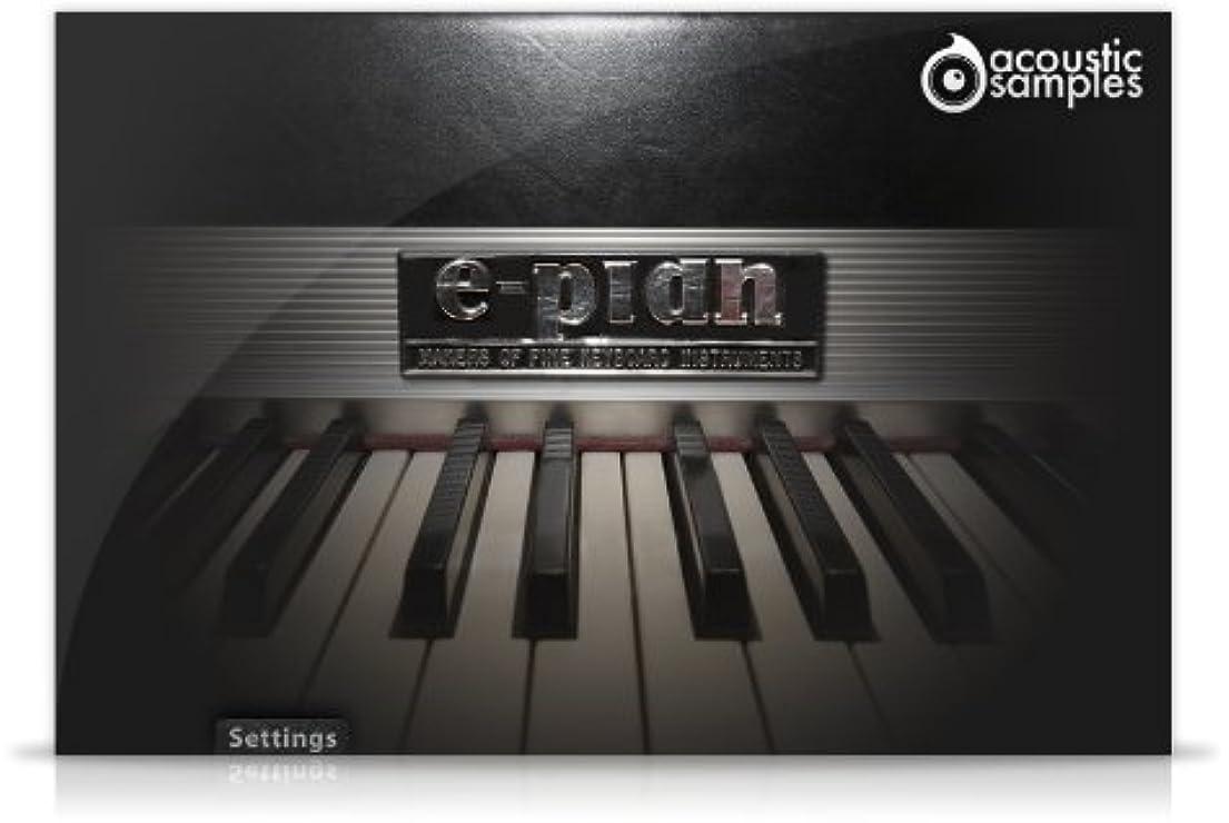 靄落ち着かない楽なE-Pian -エレピ音源-