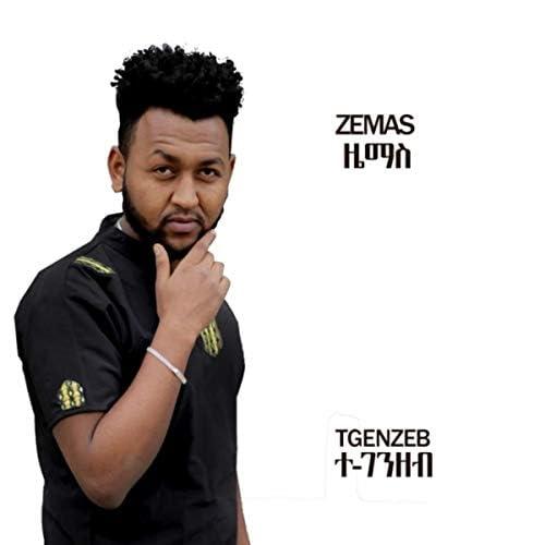 Zemas