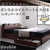 棚・コンセント付き収納ベッド【General】ジェネラル【ボンネルコイルマットレス:レギュラー付き】ダブル ウォルナットブラウン/ダブルベッド