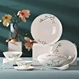 WDSWBEH 33 Piece Bone China Porcelain Dinnerware Set for 6 People, White Flower Ceramics Dinner Sets with Plates Bowls Dishes and Tasting Pot, Microwave & Dishwasher Safe
