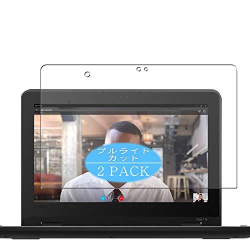 VacFun 2 Piezas Filtro Luz Azul Protector de Pantalla, compatible con Lenovo ThinkPad Yoga 11e 13', Screen Protector Película Protectora(Not Cristal Templado) NEW Version
