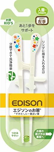 EDISON (エジソン) 4544742900472 ホワイト左手用 1個 (x 1)