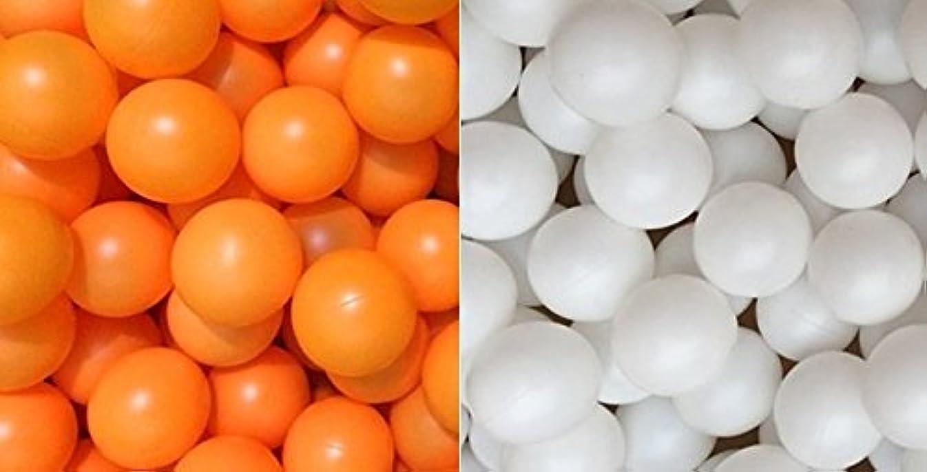 友情運ぶく卓球 ボール ピンポン玉 レジャー用 娯楽用 大量の 約100、150、200個セット 無地 /V600-2