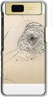 CaseMarket 【ポリカ型】 docomo AQUOS PHONE slider SH-02D ポリカーボネート素材 ハードケース [ フェイク クラッシュ ガラス しょぼーん (´・ω・`) - ゴールド ]