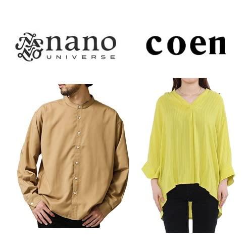 ナノ・ユニバース、coenなどセレクトブランドがお買い得; セール価格: ¥990 - ¥59,400