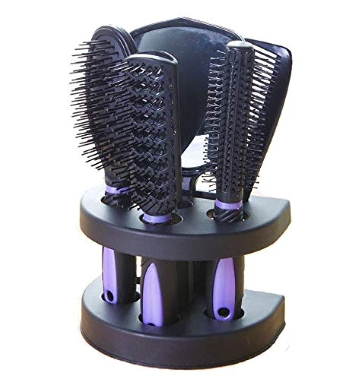 最初ステレオきょうだいヘアコーム、パープルマッサージコーム、ミラー付き環境に優しいコーム、帯電防止エアバッグコーム、ロングヘアコーム、ヘアコーム、理髪エアバッグコーム5ピースセット、理髪コームギフト