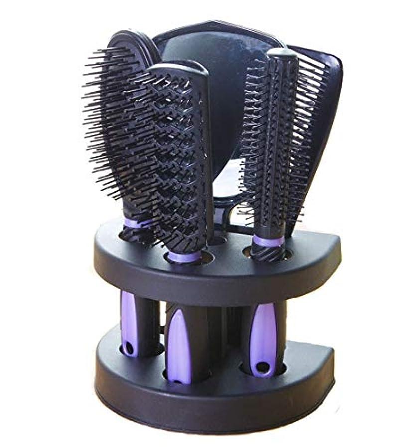 ファッションケントスチュワーデスヘアコーム、パープルマッサージコーム、ミラー付き環境に優しいコーム、帯電防止エアバッグコーム、ロングヘアコーム、ヘアコーム、理髪エアバッグコーム5ピースセット、理髪コームギフト