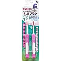 乳歯ブラシ レッスン段階4 ピンク × 3個セット