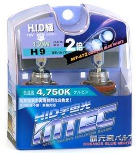 MTEC Cosmos Blue H9 Nebelscheinwerfer-Leuchtmittel
