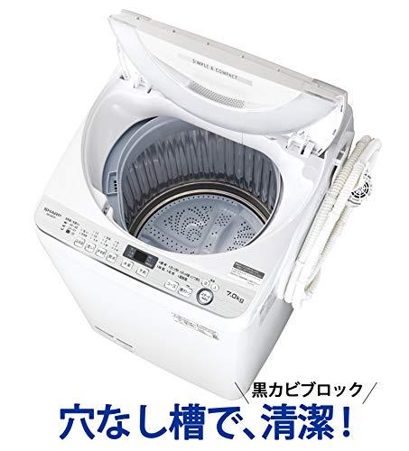 シャープSHARP全自動洗濯機幅56.5cm(ボディ幅52.0cm)7kgステンレス穴なし槽ホワイト系ES-GE7D-W