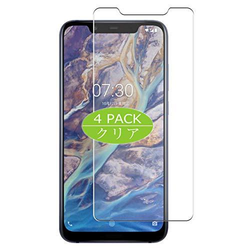 Vaxson - Confezione da 4 pellicole proteggi schermo per Nokia X7 7.1 Plus, ultra HD, non in vetro temperato, pellicola protettiva flessibile in TPU