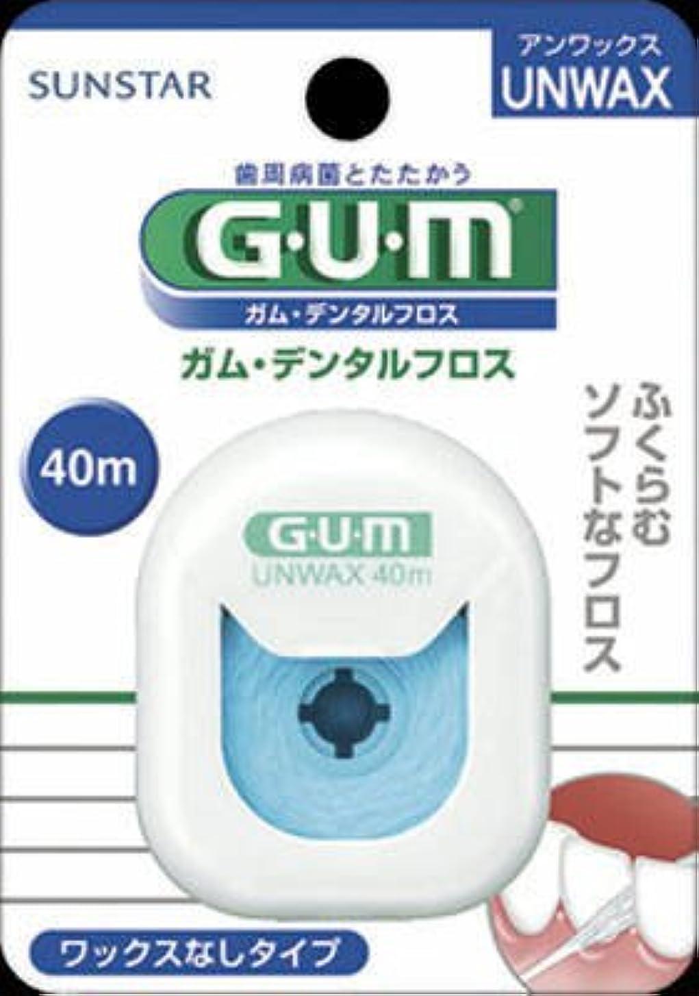 ライラック勤勉な二十サンスター GUM デンタルフロス アンワックス 40m×60点セット (4901616210714)