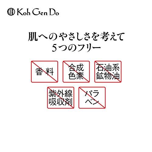 KohGenDo(江原道)『アクアファンデーション』