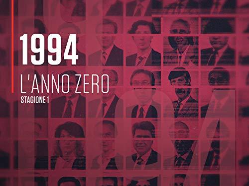 1995 - L'anno zero S1