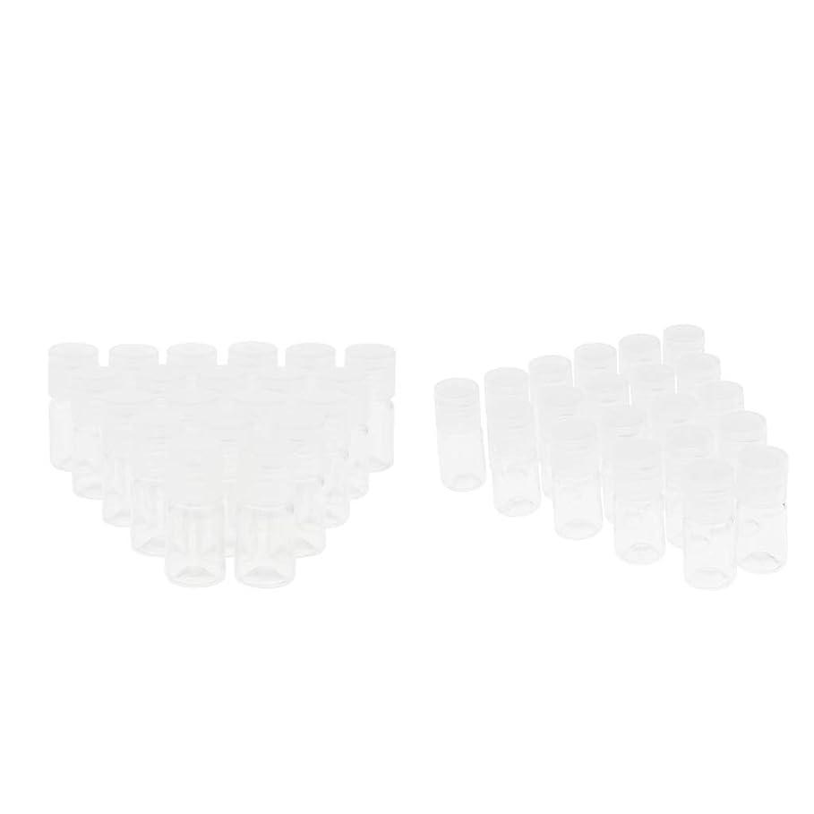 触手発揮するマイクロプロセッサBaoblaze 空のびん フリップ帽子 旅行 液体容器が付 5ml プラスチック 約40個