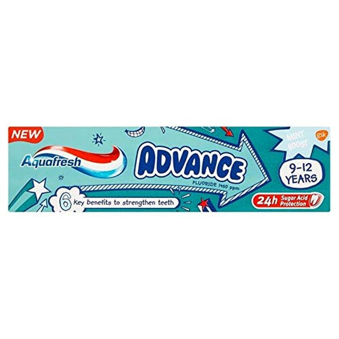 道徳の永遠に舌な[Aquafresh ] アクアフレッシュの事前9-12年間の子供の歯磨き粉75ミリリットル - Aquafresh Advance 9-12 Years Kids Toothpaste 75ml [並行輸入品]