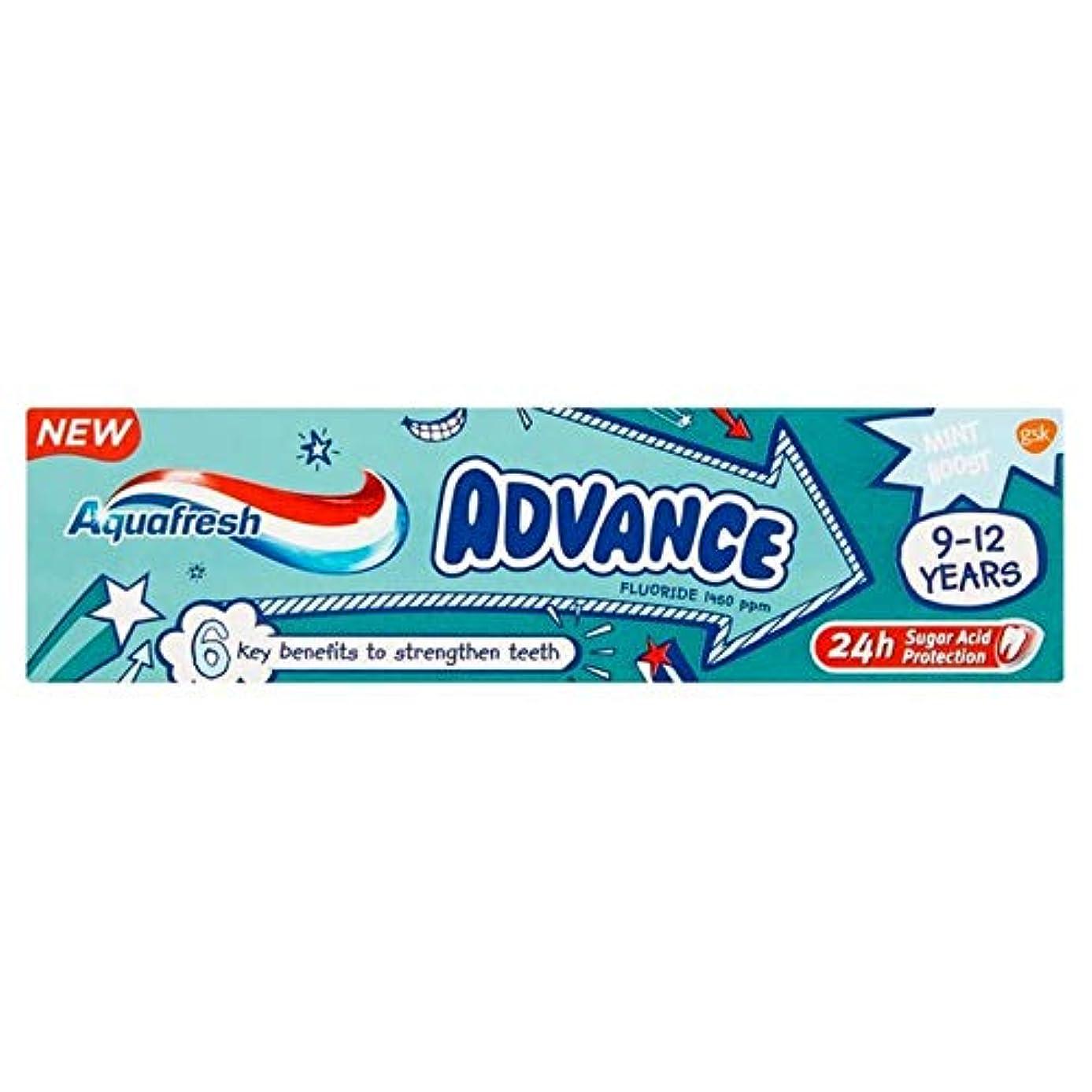 追放アウター出費[Aquafresh ] アクアフレッシュの事前9-12年間の子供の歯磨き粉75ミリリットル - Aquafresh Advance 9-12 Years Kids Toothpaste 75ml [並行輸入品]