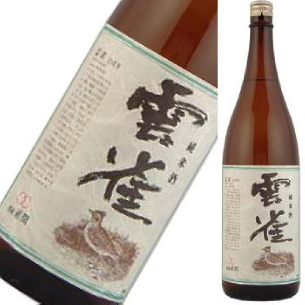 家庭戸棚エンドテーブル通潤 純米酒 雲雀 1800ml
