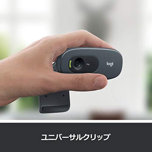 ロジクールウェブカメラC270nブラックHD720Pウェブカムストリーミング小型シンプル設計国内正規品2年間メーカー保証