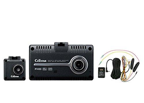 セルスターCSD-790FHGドライブレコーダー(前方・後方)同時録画+GDO-10パーキングモード用セット