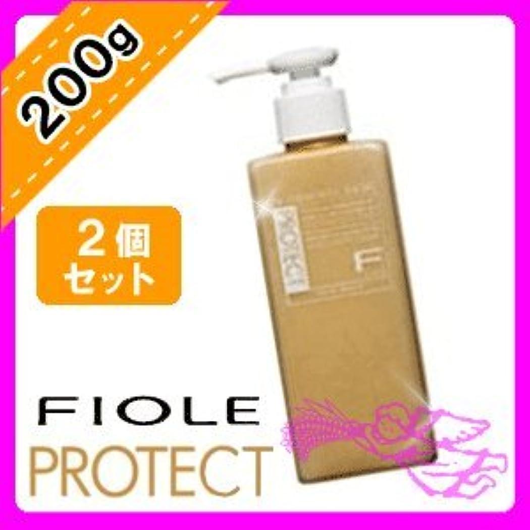 セーターキルス離れたフィヨーレ Fプロテクト ヘアマスク ベーシック <200g×2個セット> MB FIOLE Fprotect 毛先さらさら