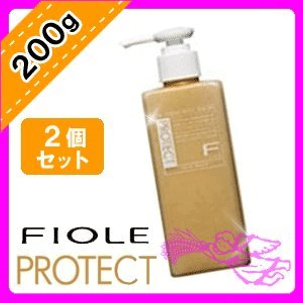 結晶滞在無視フィヨーレ Fプロテクト ヘアマスク ベーシック <200g×2個セット> MB FIOLE Fprotect 毛先さらさら