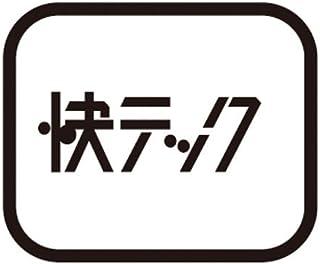 SHIMANO(シマノ) アウター受け SL-3S35-J SB-3S30-J SB-3S25-J ブラック Y65U04000