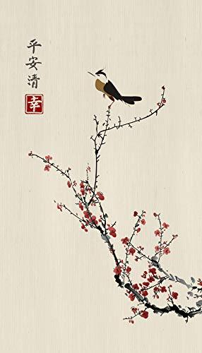 AG Design FCS L 7595 Sakura con pájaro japonés Cortinas para salón, Cocina, Dormitorio, casa de jardín, 140 x 245 cm, 1 Pieza, Multicolor