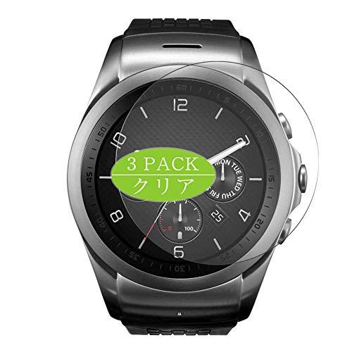 VacFun 3 Piezas Claro Protector de Pantalla, compatible con LG G Watch...