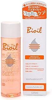 Bioil バイオイル 125ml 正規代理店商品