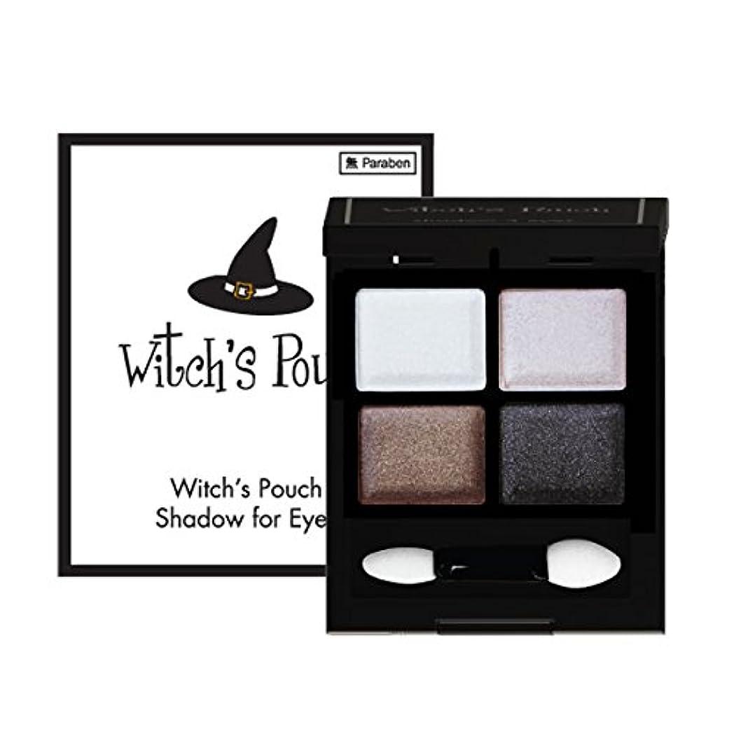 感情の部分カバーWitch's Pouch ウィッチズポーチ シャドウフォーアイズ SD5 グラムブラウン