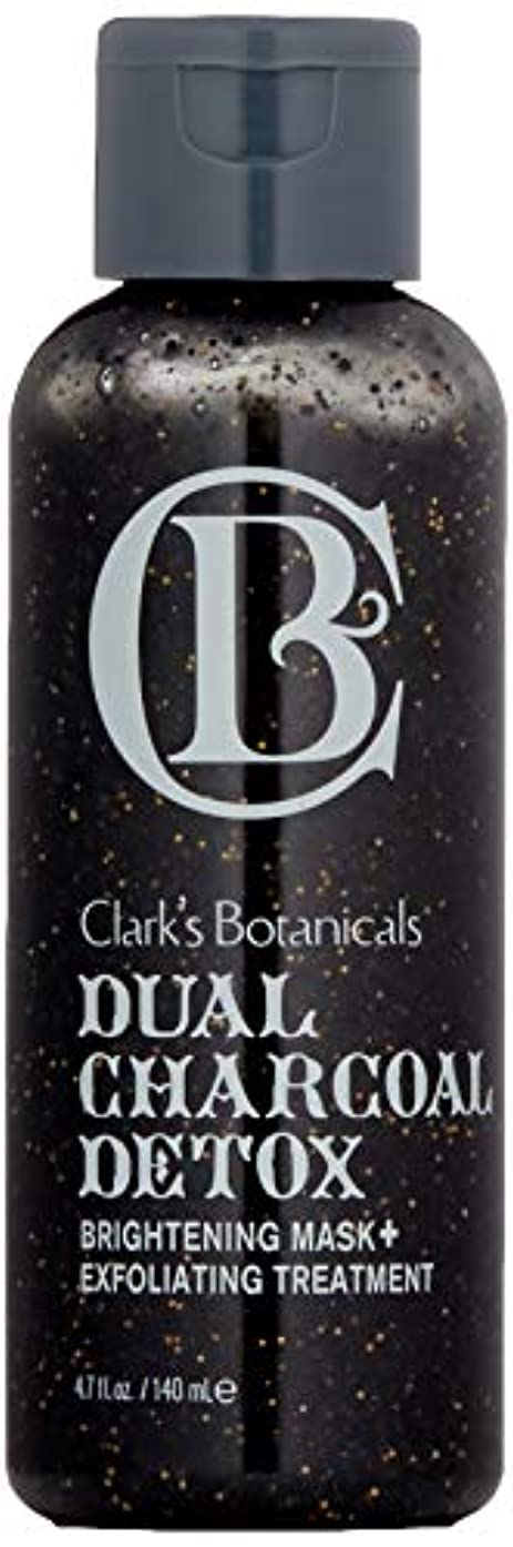 Clark's Botanicals Dual Charcoal Detox Brightening Mask And Exfoliating Treatment, 4.7 Oz.