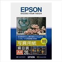 (業務用セット) エプソン EPSON純正プリンタ用紙 写真用紙(絹目調・フォトマット紙) KA420MSHR 20枚入 【×2セット】