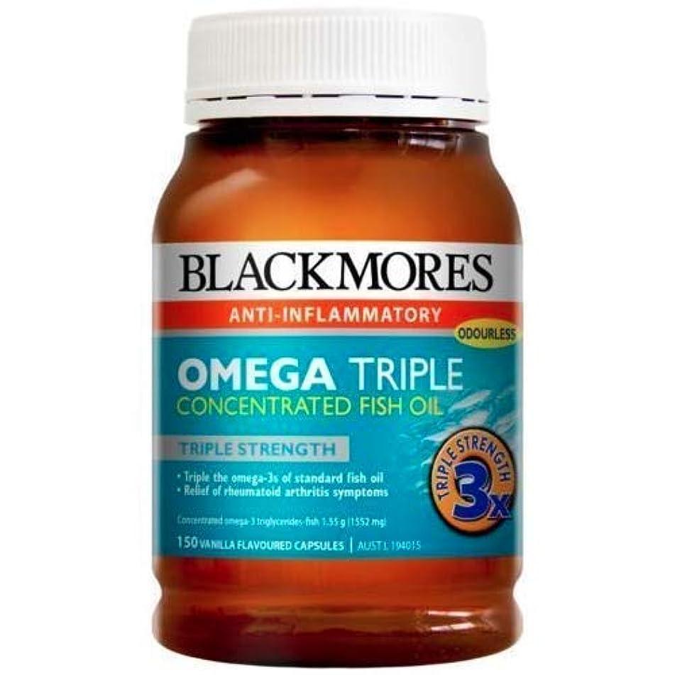 メカニックジョイント支店Blackmores オメガトリプル 濃縮フィッシュオイル 150カプセル [豪州直送品] [並行輸入品]