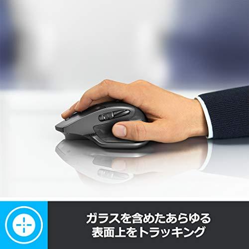 41jTEDioTFL-「Logicool MX Master 2S」ワイヤレスレーザーマウスを購入したのでレビュー!