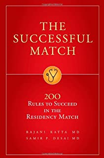 successful match 200 rules