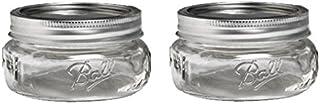 Ball Mason jars Elite〔メイソン ジャー〕240ml 1/2Pint ハーフパインツ  2個SET  並行輸入