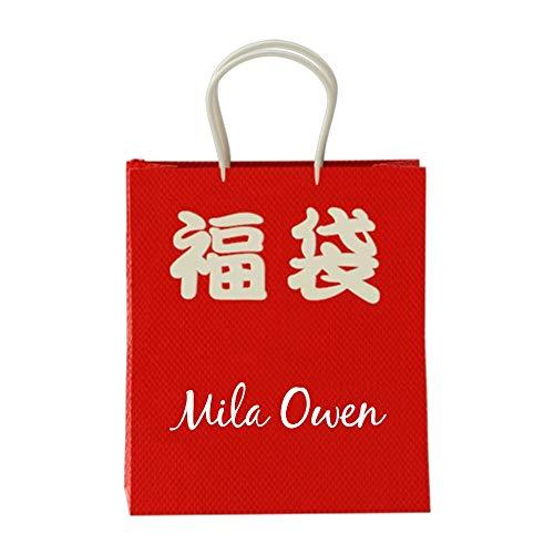 [ミラオーウェン] Mila Owen 2021年 HappyBag 5点セット 09FKB206001 レディース BEG F