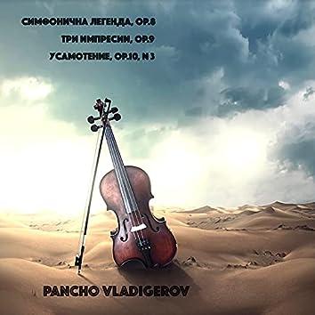 Симфонична легенда, Op.8 - Три импресии, Op.9 - Усамотение, Op.10, N 3