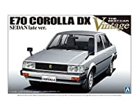 1/24 E70 カローラセダン 後期型 DX <ザ・ベストカーヴィンテージ> アオシマ 新品◇