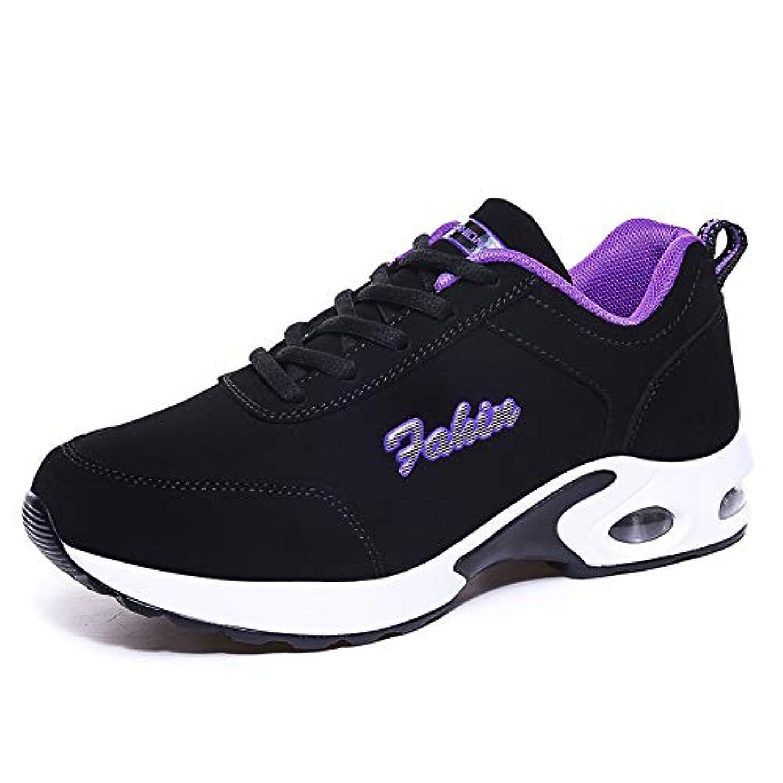 めったに流産ルーキー運動靴 スニーカー レディース 女性 ランニングシューズ ウォーキングシューズ 超軽量 歩きやすい 通勤 通学