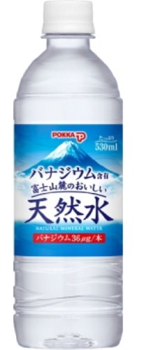 ポッカ 富士山麓のおいしい天然水 530ml×24本