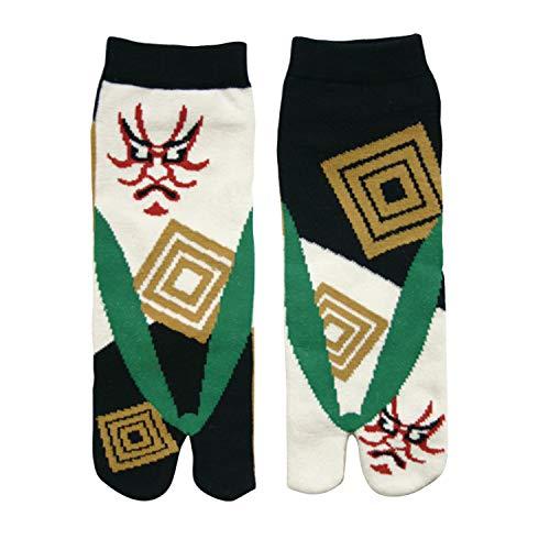 Samurai Market - Calcetines para mujer (talla 34-42) Ninja Zori Talla única