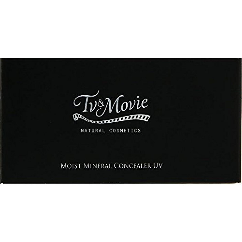 脊椎心臓何か(株)T&M TV&MOVIE モイストミネラルコンシーラUV 3色セット 各1G