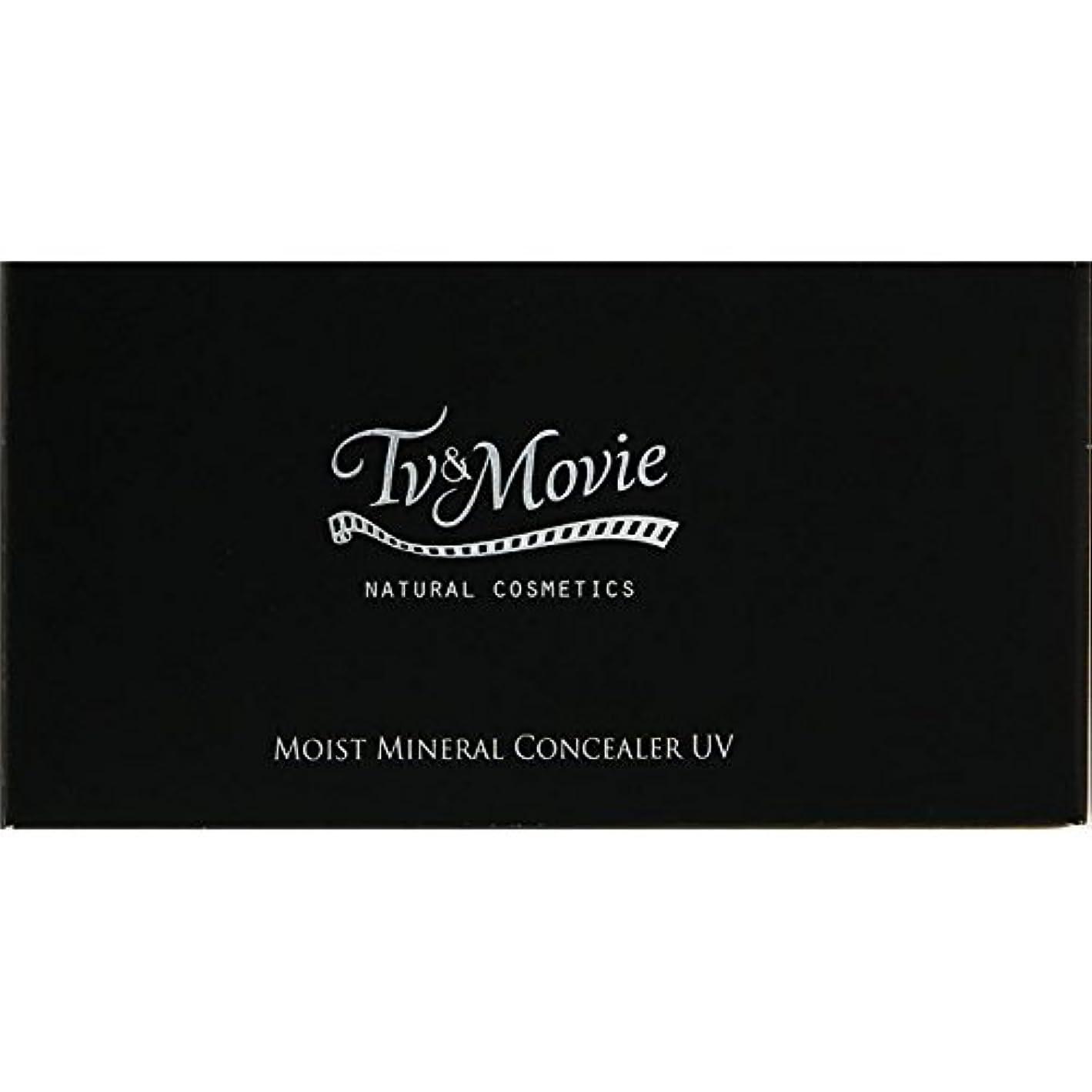 新着製造業十分な(株)T&M TV&MOVIE モイストミネラルコンシーラUV 3色セット 各1G
