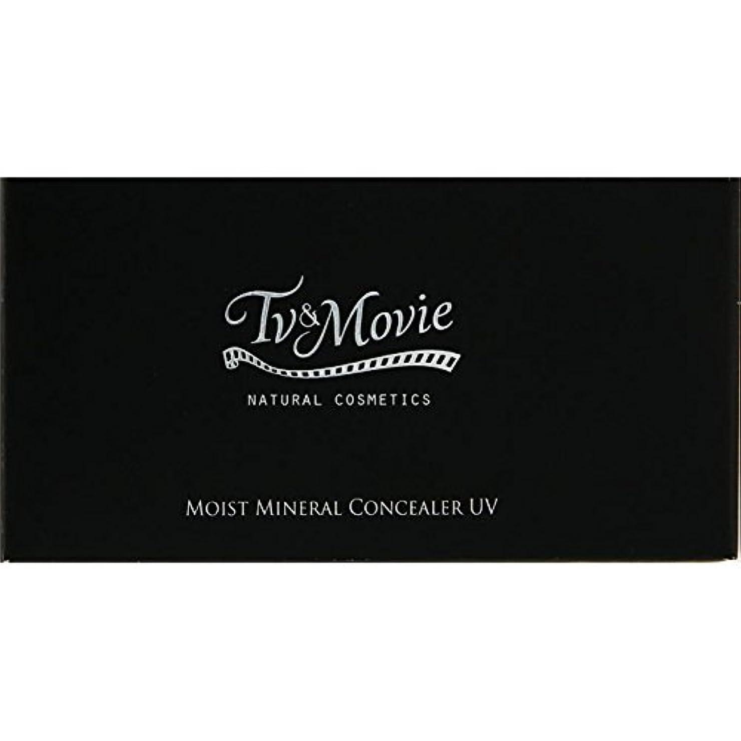 ブラウンファブリックご注意(株)T&M TV&MOVIE モイストミネラルコンシーラUV 3色セット 各1G