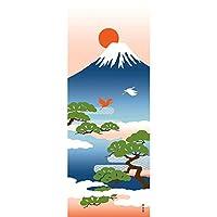 濱文様 絵てぬぐい 富士山と松 ブルー