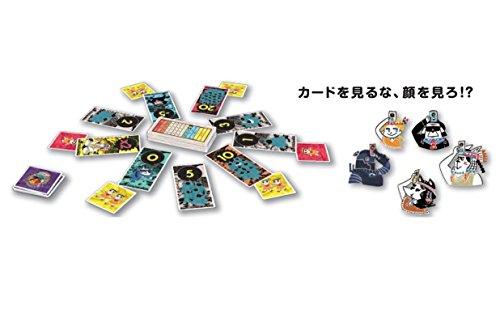 NewGamesOrder(ニューゲームズオーダー)『コヨーテ』